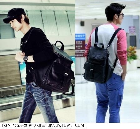 uknow yunho vs minho tas sama gaya sepenuhnya berbeda